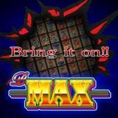 B-MAX ビーマックス スロット 新台 5号機