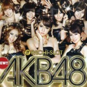 akb48pacs-thum