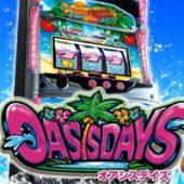 oasisdays-thum