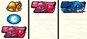 下段ピンク7