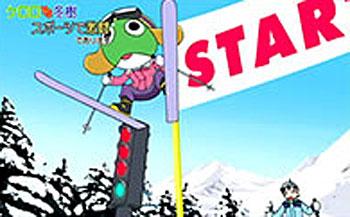 ケロロVS冬樹 スポーツで激闘であります