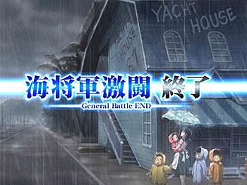 ヨットハウス+雨