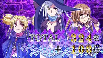 ミリオンアーサー 3魔女