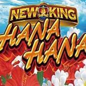ニューキングハナハナ