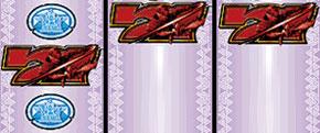 中段赤7停止時