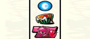 忍魂3 チャンス目
