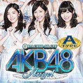 AKB48 エンジェル