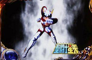 聖闘士星矢SP アイキャッチ1