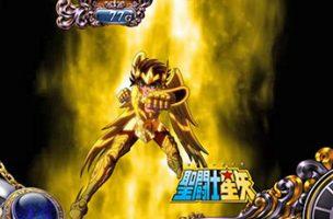 聖闘士星矢SP アイキャッチ12