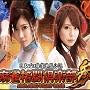 麻雀格闘倶楽部3