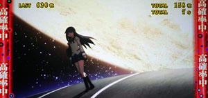 魔法少女まどかマギカ 叛逆の物語 AT中のステージ 満月のバス停