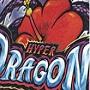 ハイパードラゴン30