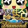 123/スロまる/ダイアモンド