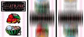 劇場版魔法少女まどかマギカ [前編]始まりの物語/[後編]永遠の物語 打ち方