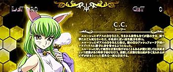 猫耳C.C.(金背景)